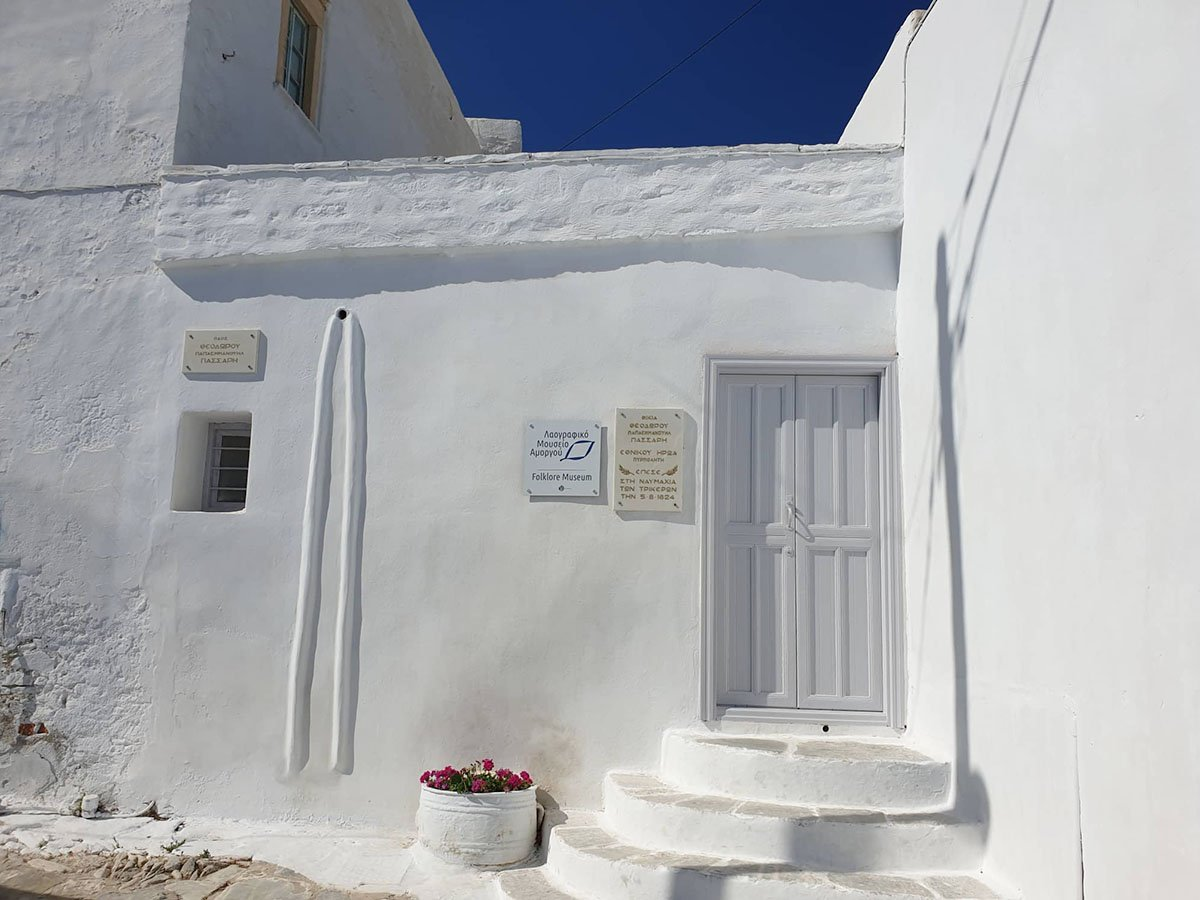 Folklore Museum in Chora on Amorgos