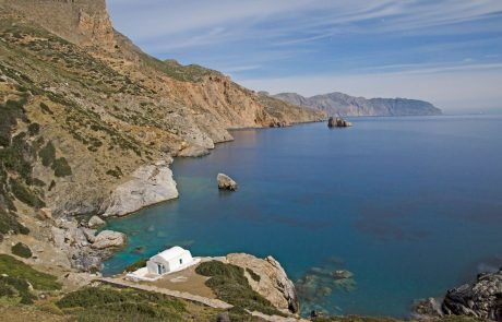 North East side - Nature and Geography Amorgos