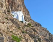 The Monastery of Hozoviotissa Amorgos
