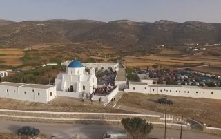 Agia Paraskevi Festival Kalofana Amorgos