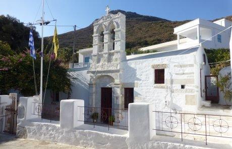 Panagia Katapoliani Katapola Amorgos