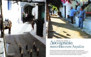 Ancient games on Amorgos